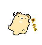くまぽん2(個別スタンプ:40)