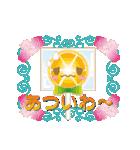 カラフルきゃんでぃ~(さま~ ver)(個別スタンプ:1)