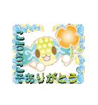カラフルきゃんでぃ~(さま~ ver)(個別スタンプ:4)