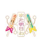 カラフルきゃんでぃ~(さま~ ver)(個別スタンプ:7)