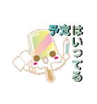 カラフルきゃんでぃ~(さま~ ver)(個別スタンプ:8)