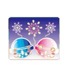 カラフルきゃんでぃ~(さま~ ver)(個別スタンプ:09)