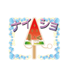 カラフルきゃんでぃ~(さま~ ver)(個別スタンプ:13)