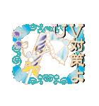 カラフルきゃんでぃ~(さま~ ver)(個別スタンプ:15)