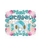 カラフルきゃんでぃ~(さま~ ver)(個別スタンプ:16)