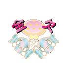 カラフルきゃんでぃ~(さま~ ver)(個別スタンプ:17)