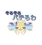 カラフルきゃんでぃ~(さま~ ver)(個別スタンプ:18)