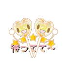 カラフルきゃんでぃ~(さま~ ver)(個別スタンプ:19)