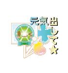 カラフルきゃんでぃ~(さま~ ver)(個別スタンプ:20)