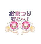 カラフルきゃんでぃ~(さま~ ver)(個別スタンプ:21)