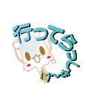 カラフルきゃんでぃ~(さま~ ver)(個別スタンプ:22)