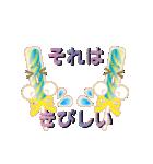 カラフルきゃんでぃ~(さま~ ver)(個別スタンプ:23)