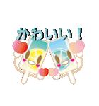 カラフルきゃんでぃ~(さま~ ver)(個別スタンプ:24)