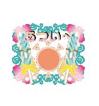 カラフルきゃんでぃ~(さま~ ver)(個別スタンプ:25)