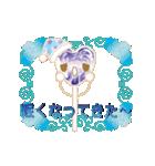 カラフルきゃんでぃ~(さま~ ver)(個別スタンプ:26)
