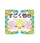 カラフルきゃんでぃ~(さま~ ver)(個別スタンプ:27)