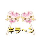 カラフルきゃんでぃ~(さま~ ver)(個別スタンプ:32)