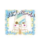 カラフルきゃんでぃ~(さま~ ver)(個別スタンプ:37)