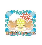 カラフルきゃんでぃ~(さま~ ver)(個別スタンプ:39)