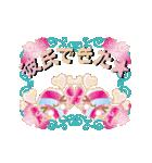 カラフルきゃんでぃ~(さま~ ver)(個別スタンプ:40)