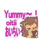 ライオンママ&ベイビーライオン(個別スタンプ:01)