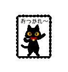 黒猫アンティークⅡ(個別スタンプ:01)