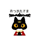黒猫アンティークⅡ(個別スタンプ:02)