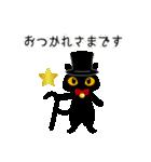 黒猫アンティークⅡ(個別スタンプ:03)