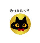 黒猫アンティークⅡ(個別スタンプ:04)