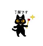 黒猫アンティークⅡ(個別スタンプ:05)