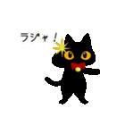 黒猫アンティークⅡ(個別スタンプ:06)