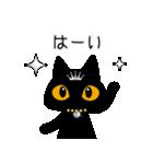 黒猫アンティークⅡ(個別スタンプ:07)