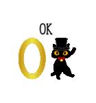 黒猫アンティークⅡ(個別スタンプ:08)