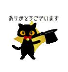 黒猫アンティークⅡ(個別スタンプ:09)