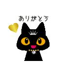 黒猫アンティークⅡ(個別スタンプ:10)