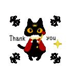 黒猫アンティークⅡ(個別スタンプ:11)