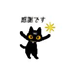 黒猫アンティークⅡ(個別スタンプ:12)