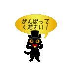 黒猫アンティークⅡ(個別スタンプ:13)