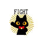 黒猫アンティークⅡ(個別スタンプ:14)