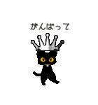 黒猫アンティークⅡ(個別スタンプ:15)
