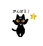 黒猫アンティークⅡ(個別スタンプ:16)