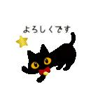 黒猫アンティークⅡ(個別スタンプ:17)