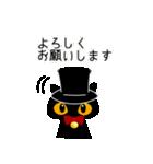 黒猫アンティークⅡ(個別スタンプ:18)