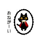 黒猫アンティークⅡ(個別スタンプ:19)