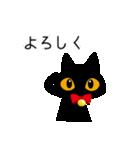 黒猫アンティークⅡ(個別スタンプ:20)