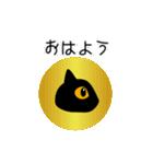 黒猫アンティークⅡ(個別スタンプ:21)