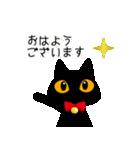 黒猫アンティークⅡ(個別スタンプ:22)