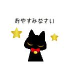 黒猫アンティークⅡ(個別スタンプ:23)