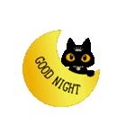 黒猫アンティークⅡ(個別スタンプ:24)