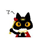 黒猫アンティークⅡ(個別スタンプ:26)